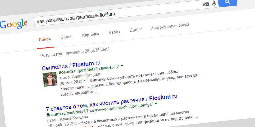 Улучшенный сниппет в Google