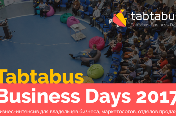 Tabtabus Business Days 2017