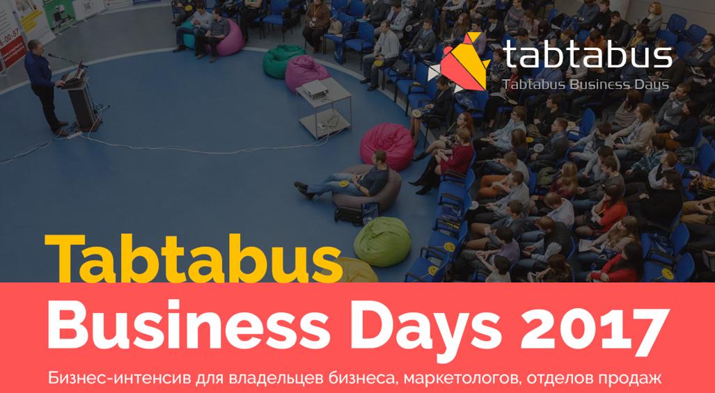 Tabtabus Business Days 2017