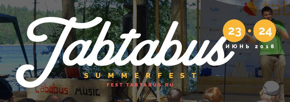 Tabtabus Summer Fest 2018